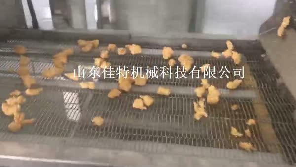 <strong>郑州酥肉裹浆油炸机可以改善品质</strong>