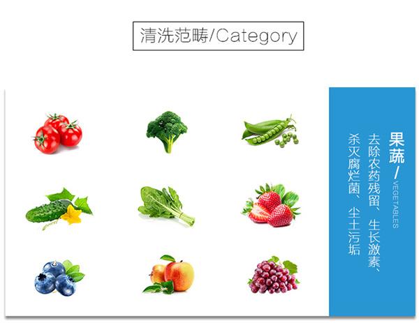 <strong>安徽自动化韭菜清洗机达到整齐干净的效果</strong>