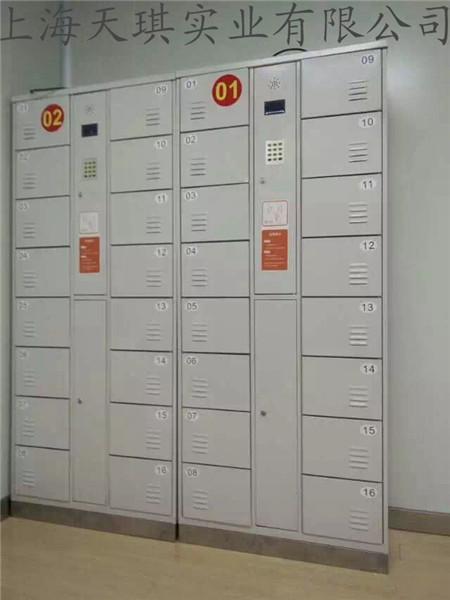 条码存包柜