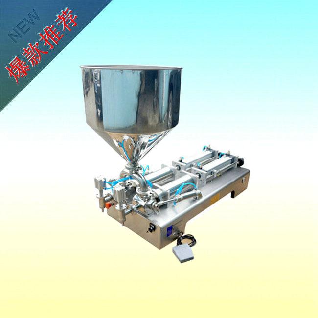 气动膏体灌装机