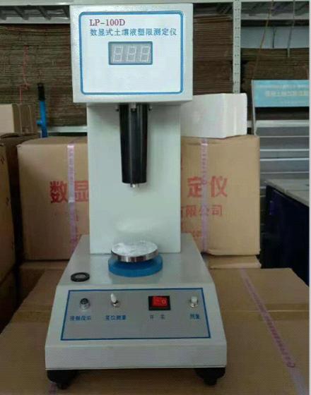 液塑限联合测定仪产品图