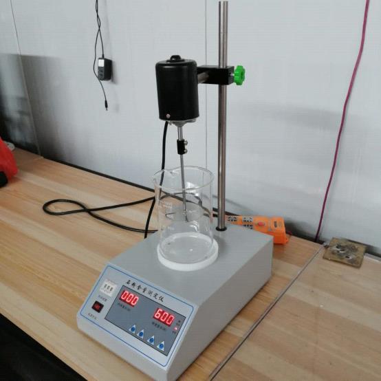 石粉含量测定仪产品图