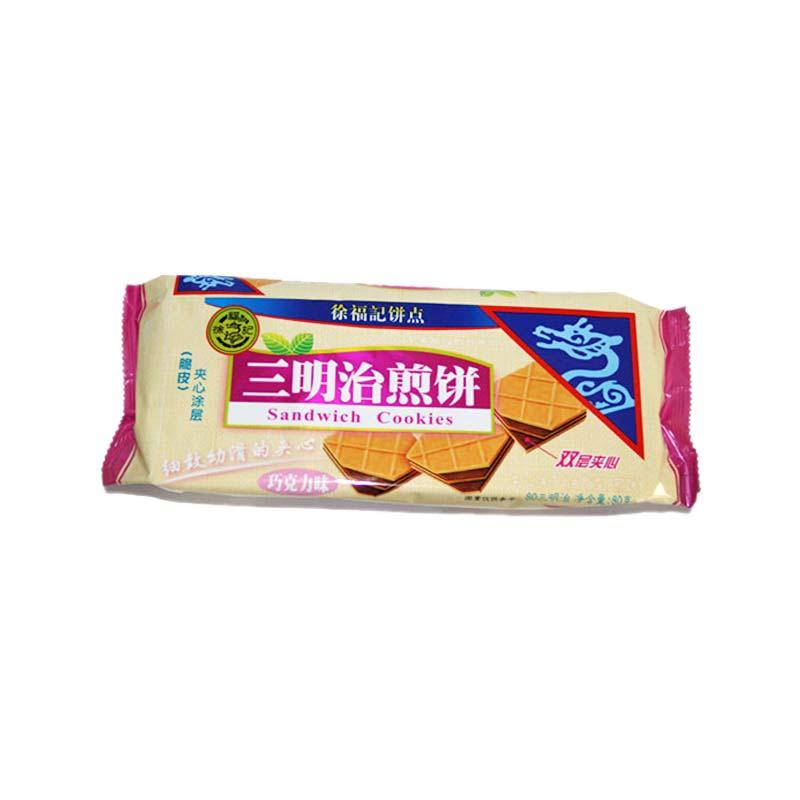 <strong>三明治煎饼干枕式自动包装机</strong>
