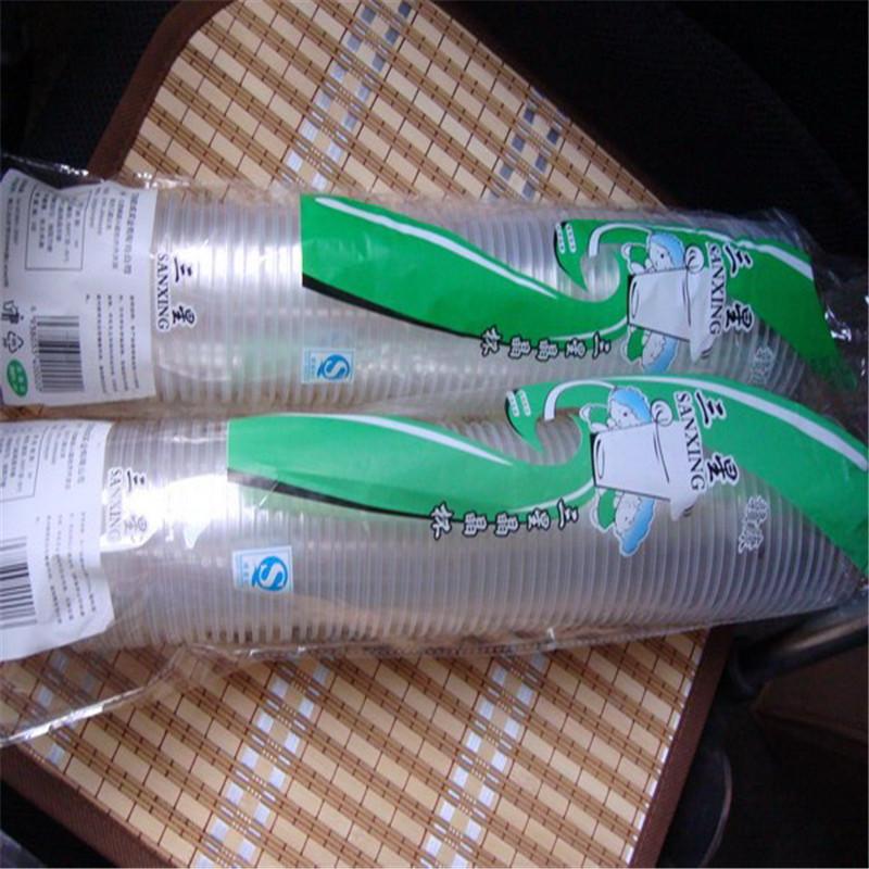 一次性塑料杯子包装机