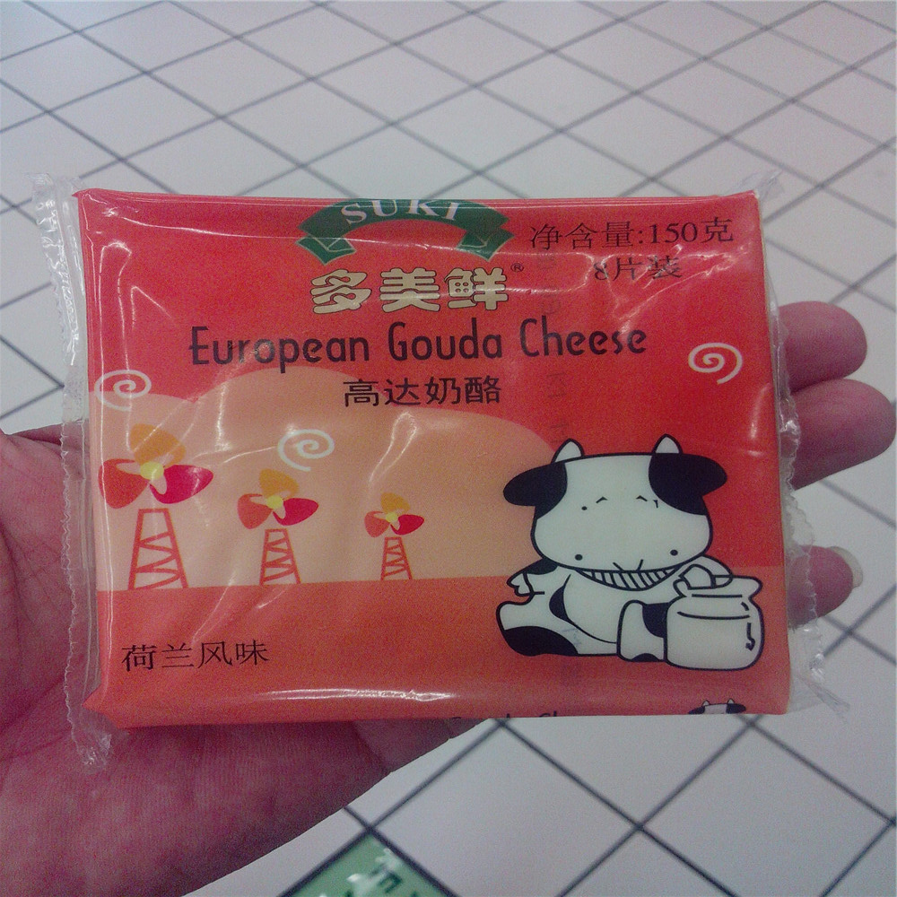 奶酪包装机