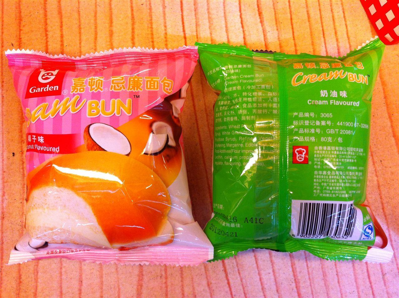 <strong>嘉顿忌廉面包自动包装机 椰子味奶油味面包包装机械</strong>