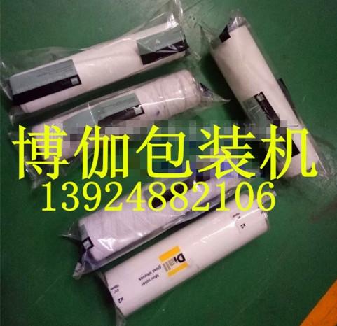 <strong><strong>博伽卷状物料体产品自动包装机械设备</strong></strong>