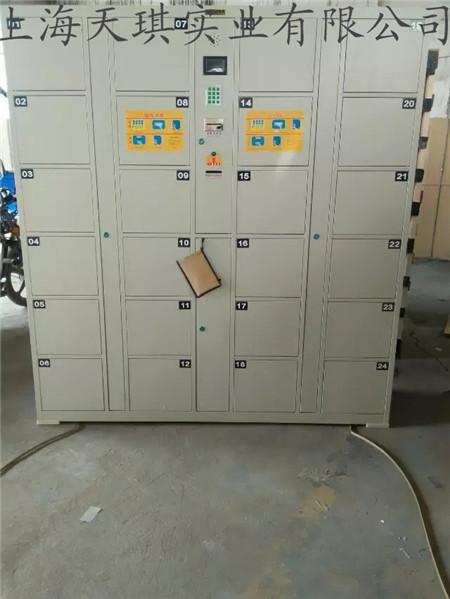 自动存包柜