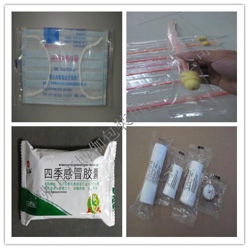 生物制品包装机