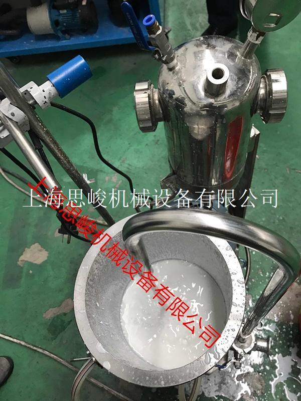 头孢噻呋混悬液分散机
