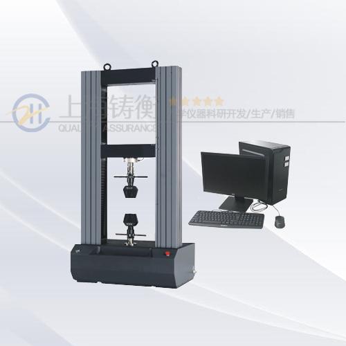 SG8050 微机控制电子万能试验机图片