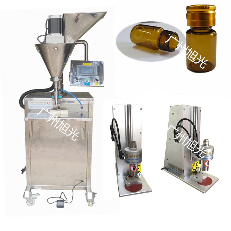 SG-F西林瓶灌装轧盖机