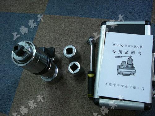 SGBZQ扭力倍增器图片
