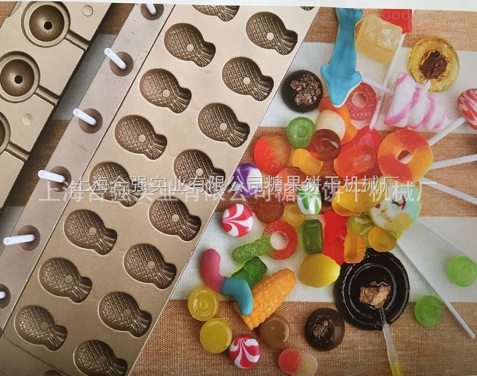 糖果样品及模具