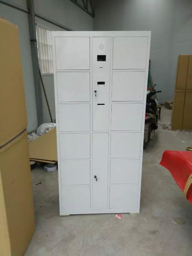商场存包柜