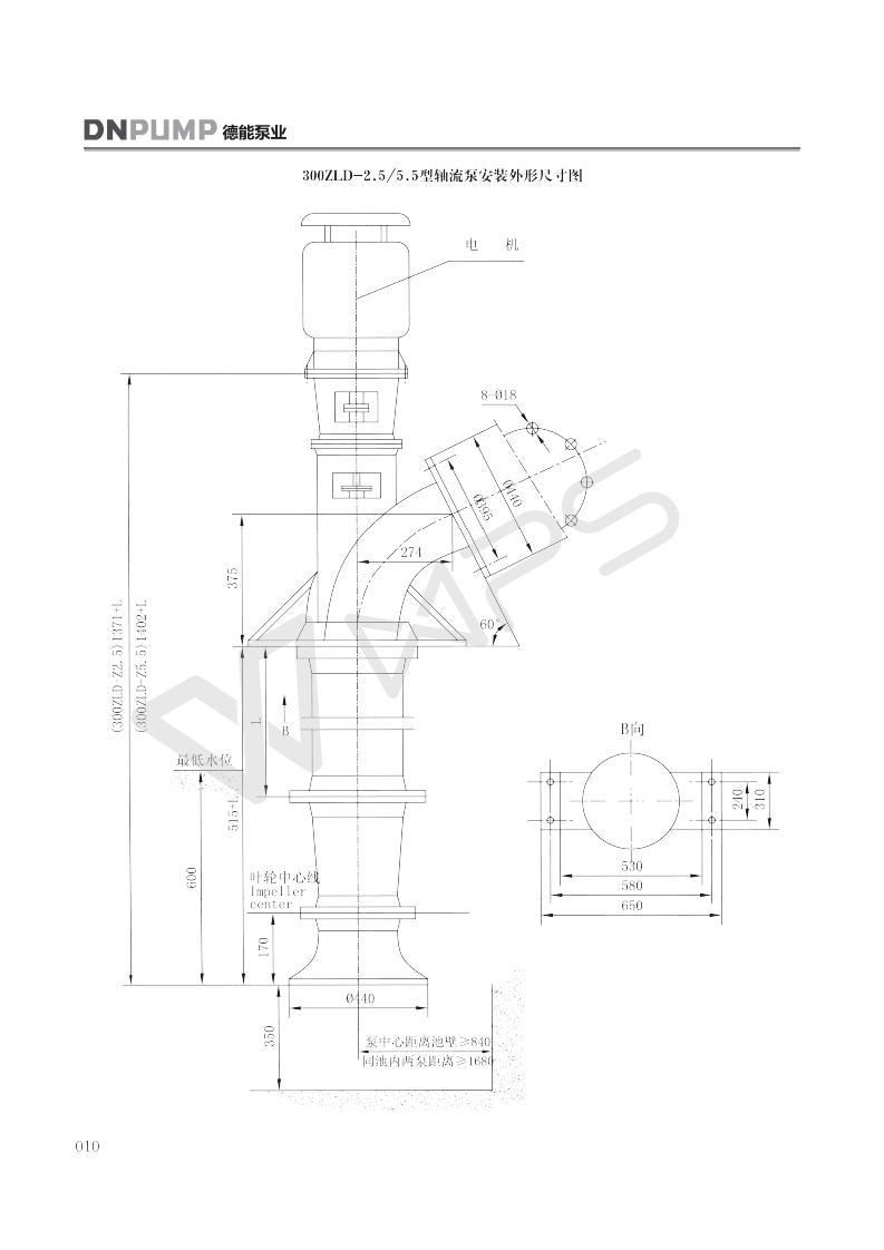 2 德能泵业 ZLB立式轴流泵_16.jpg