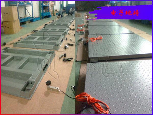 【2吨平台称】_2吨平台称价格_2吨平台称厂家