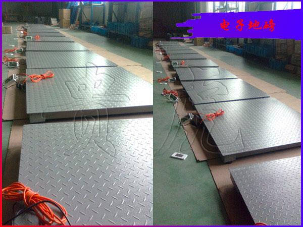 【2吨电子称】_2吨电子称价格_2吨电子称厂家