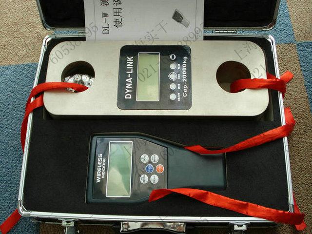 紅外遙控測力計圖片
