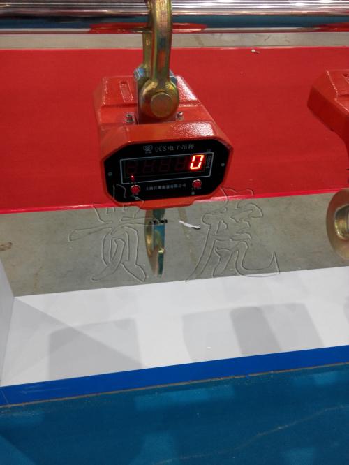 一吨电子吊钩称,两吨直视电子吊秤