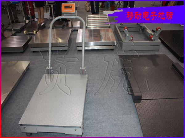 (3吨电子秤)防爆电子秤