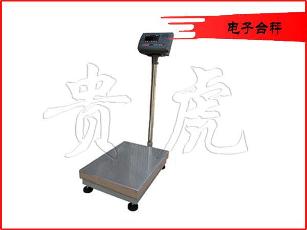 30公斤电子称,50公斤台秤