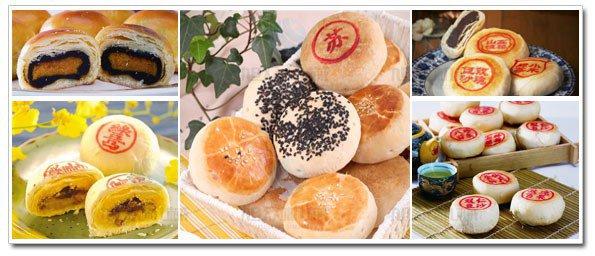 旭众苏式月饼机产品样图