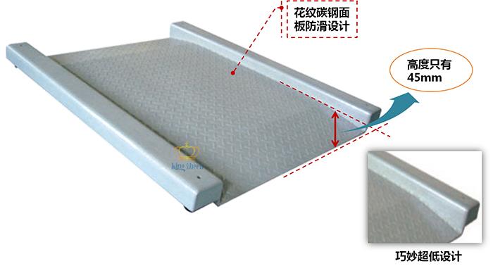单层碳钢防爆电子磅秤