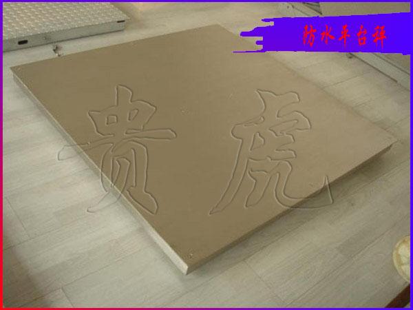 碳钢材质平台称,不锈钢材质平台秤