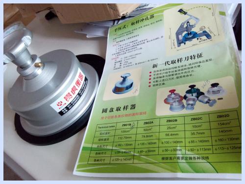 圆盘取样器型号,100cm2织物克重仪