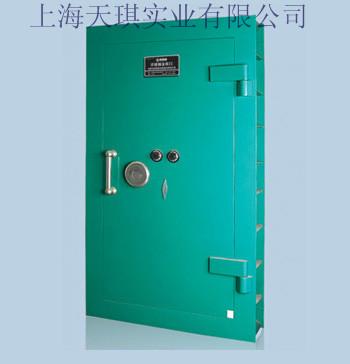南京JKM-1020双开银行金库门