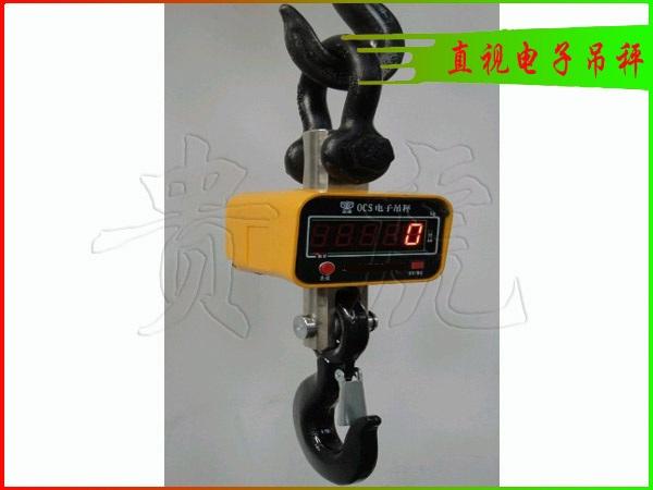 2吨吊钩电子秤,2吨直视电子吊钩秤,2吨吊称价格