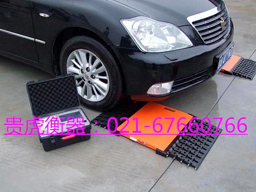 车辆轮荷检测仪