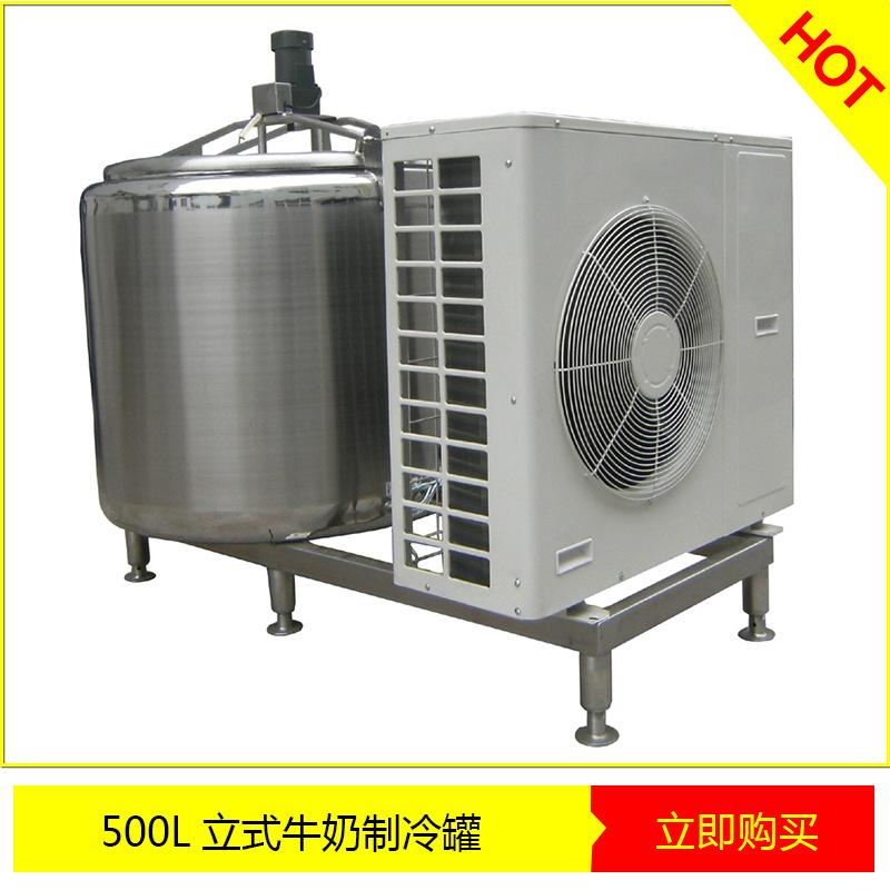 500L立式牛奶制冷罐