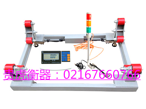 D800电子钢瓶秤