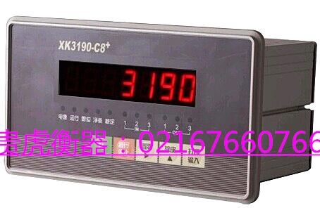 可接PLC编程控制型电子钢瓶秤