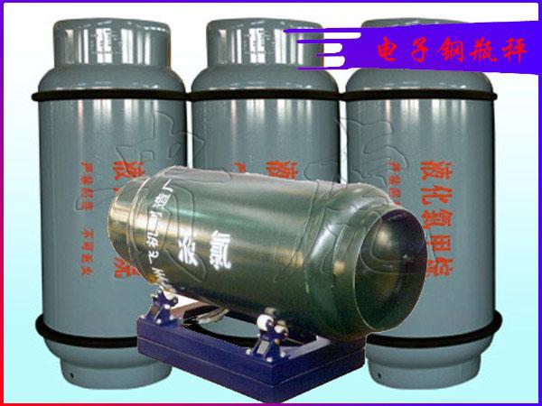 3吨钢瓶秤价格,上海双层电子钢瓶秤