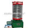 ZBSX-92A型<br>震击式标准振筛机(电动)