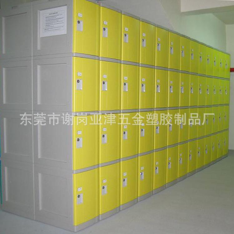 健身房储物柜