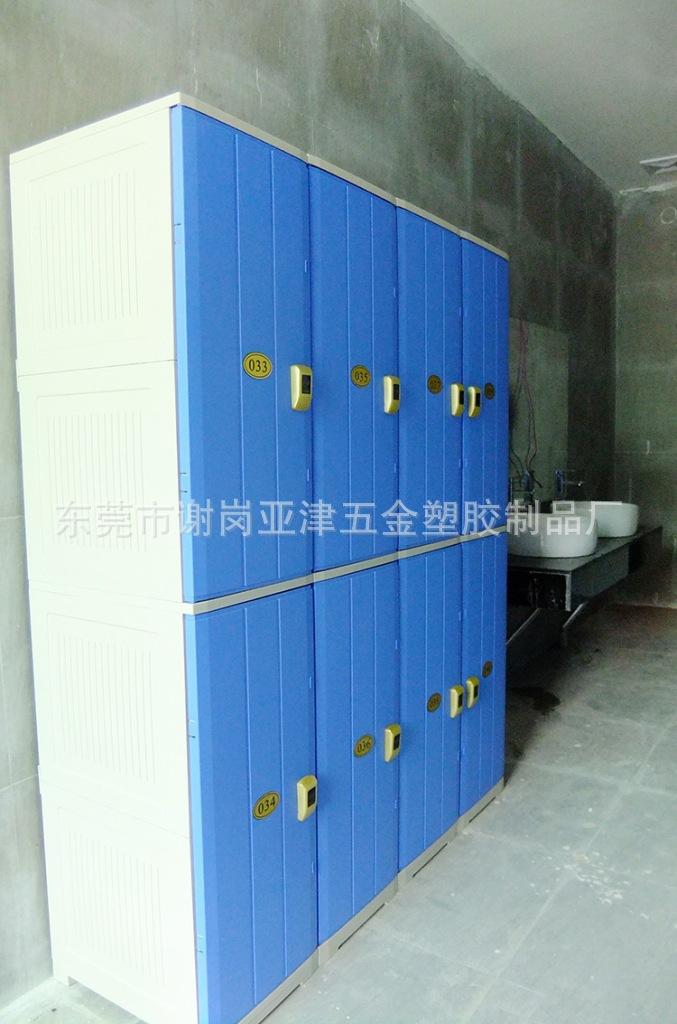 YH-900H ABS塑胶防水更衣柜度假村酒店更衣柜