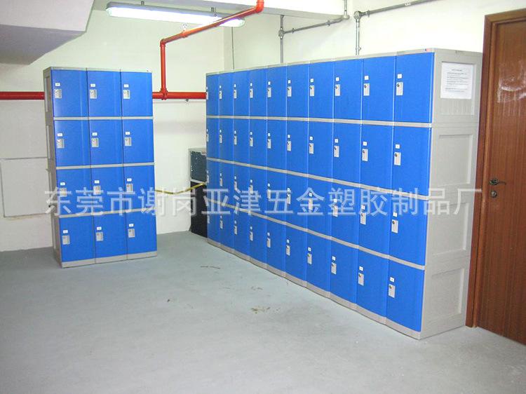 YH-450H ABS塑膠防水儲物櫃 食品廠防水儲置箱