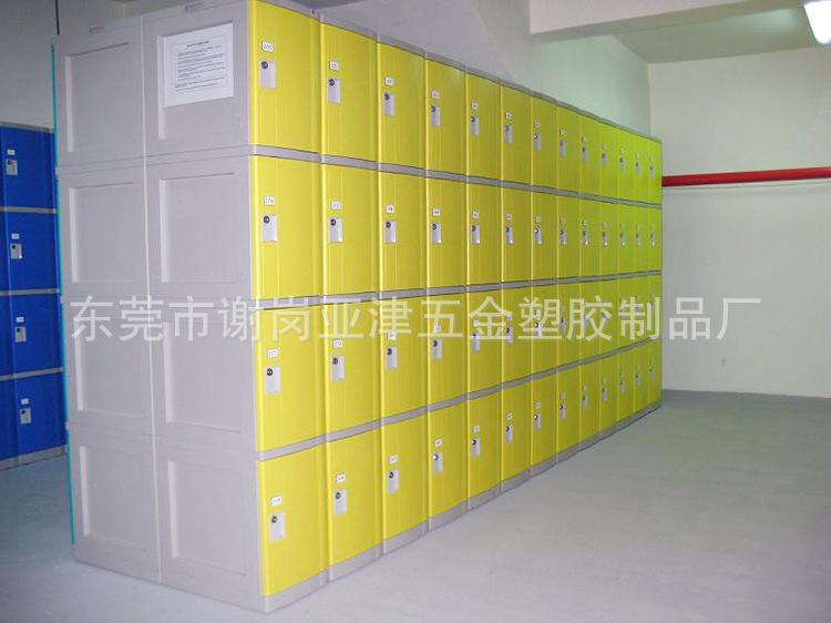 YH-450H ABS塑膠防水儲物櫃 健身房儲物櫃