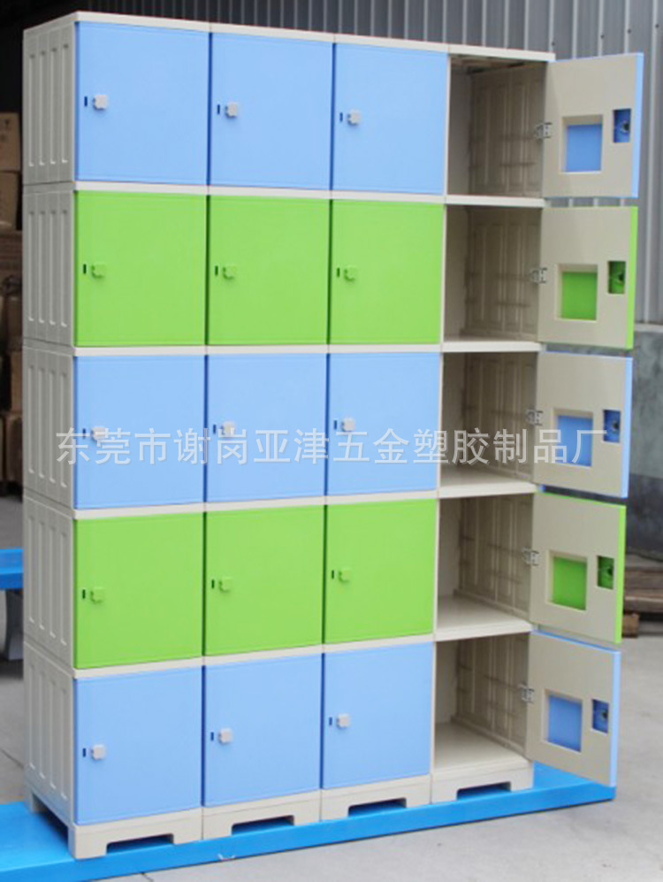 20門不加層板儲物櫃