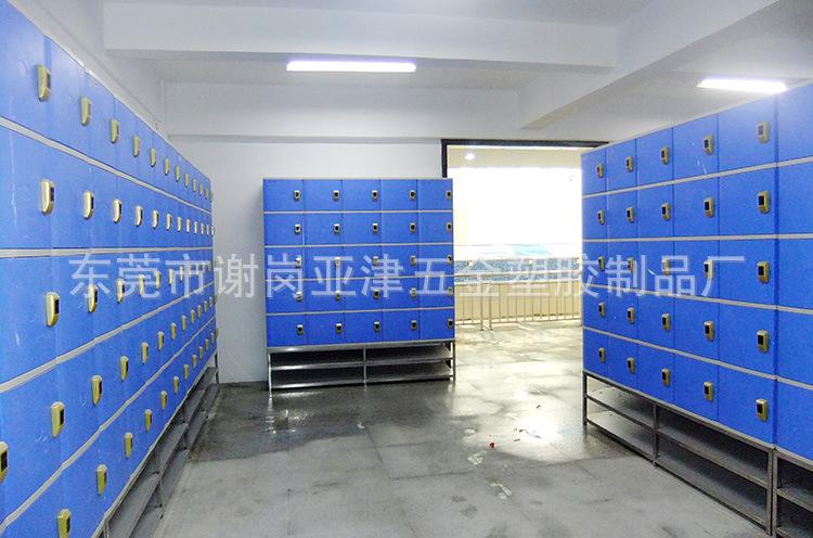 YH-450H ABS塑膠儲物櫃
