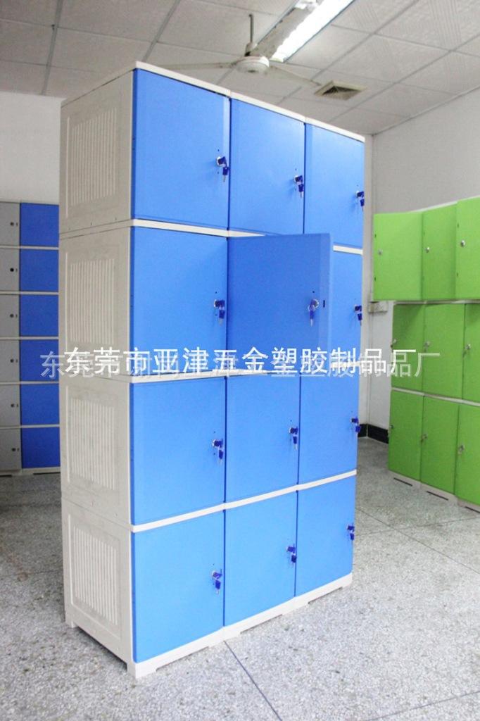 YH-450H ABS塑膠防水儲物櫃 單門尺寸:450高38