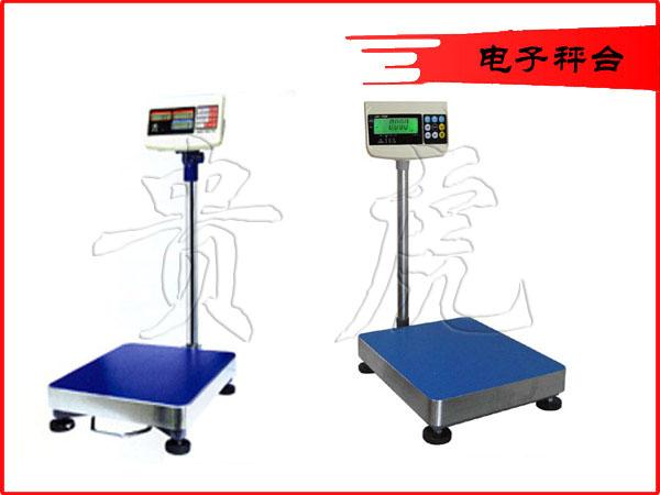 60公斤1g电子秤,100公斤1g电子秤,落地式电子秤厂家