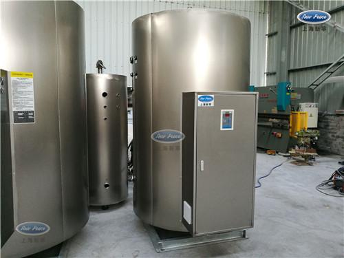 蓄热式电热水器