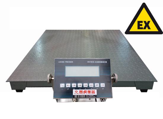 2T防爆电子秤,本安形防爆称,防爆电子平台秤3T价格