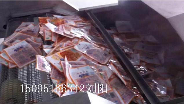 %XPIDGYE$P6`[X]R9QXYN3I_副本