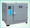 TC-HG101-0A电热鼓风干燥箱